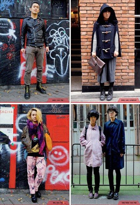 개성만점인 한국 스트리트 피플의 패션 센스