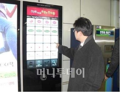 가격할인부터 무료제공까지 '알뜰소비'에 '행복쿠폰'이 팡팡~!