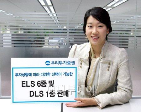 우리證, 최대 23.4% ELS 6종 등 판매