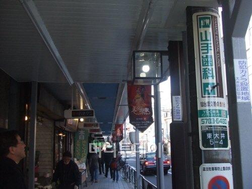 ↑ 도쿄 도 오이마치 거리 긴자 상점가에 설치된 아이엠의 LED조명.