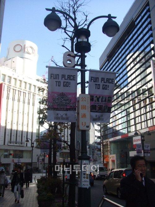 ↑ 도쿄 시내 시부야에서 테스트 중인 아이엠의 LED 가로등 조명.