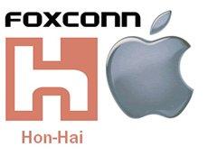 대만 혼하이, 中에 1.4억불 투자… 아이폰 증산?
