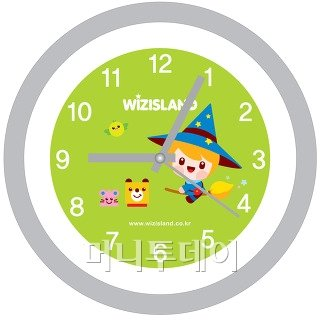 위즈아일랜드 실용만점 에코백·시계 출시