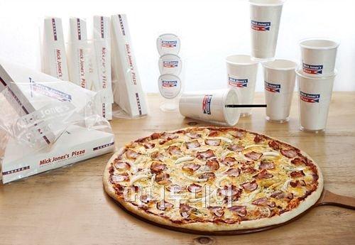 믹존스 피자, 인터파크 하프타임에서 53% 할인 판매