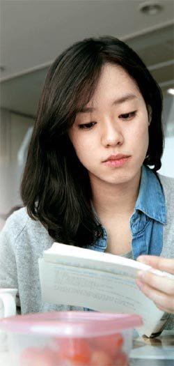 오로라씨가 7일 한양대 내 학생휴게실에서 책을 보고 있다.