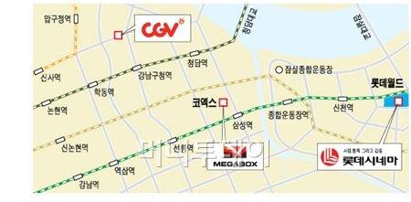 CGV, 씨네씨티 '접수'…극장가 '강남 삼국지' 개막