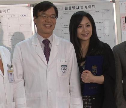 원자력병원, 박해미씨 홍보대사 위촉