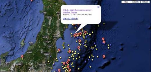 전세계서 지난 7일간 발생한 지진 살펴보니