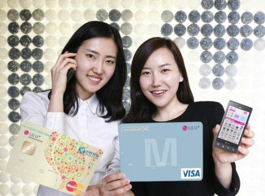 LG유플러스, 통신 제휴카드 가입자 '순항'
