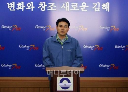 """김태호 """"다시 기회를···"""" 김해 재보선 출마선언"""