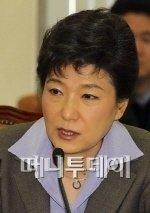"""박근혜 """"평창 동계올림픽 위해 모든 노력 다하겠다"""""""