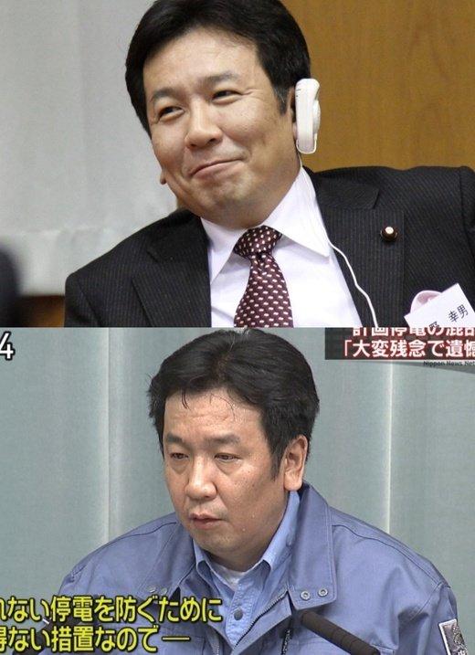 ↑지진 전후 에다노 유키오 관방장관의 모습 비교