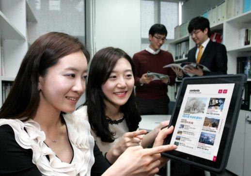 LG유플러스, 디지털잡지 광고시장 본격진출