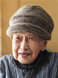 150만부 베스트 셀러 시인, 99세의 시바타 도요 씨