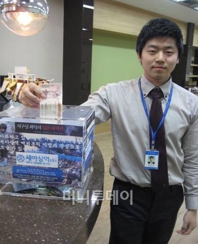 세아상역(대표이사 김태형)은 지난 16일부터 임직원들의 자발적인 참여로 일본 대지진 돕기 사내 모금활동을 전개하고 있다.