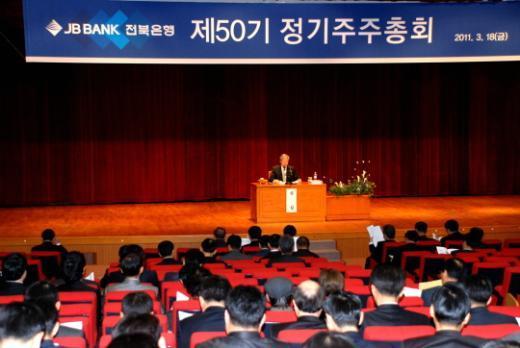 전북은행, 애향장학금 5000만원 전달