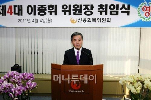 """이종휘 신용회복위원장 """"신용상담 역량강화"""""""