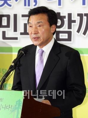 민주당 손학규 대표