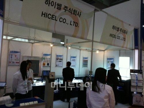 하이쎌,인쇄전자 개발품 국제전자회로展 시연