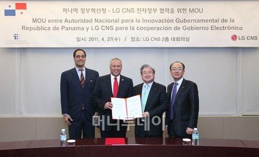 LG CNS는 27일 김대훈 사장(왼쪽 3번째), 파나마 에두와르도 하엔 정부혁신청 장관(왼쪽 2번째) 등이 참석한 가운데 전자정부 협력을 위한 양해각서(MOU)를 체결했다.