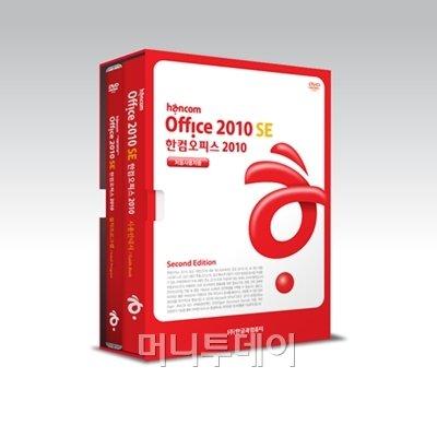 한글과컴퓨터의 신제품 '한컴 오피스 2010SE'