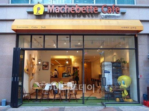 ↑마체베트 카페