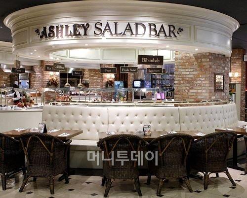 강동 천호역 인근, 아메리카 그릴&셀러드 레스토랑 오픈