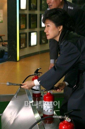 출처 : 박근혜 전 한나라당 대표 싸이월드 미니홈피
