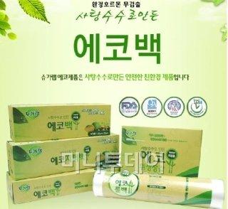 에코매스, 사탕수수원료 친환경 '슈가랩' 출시