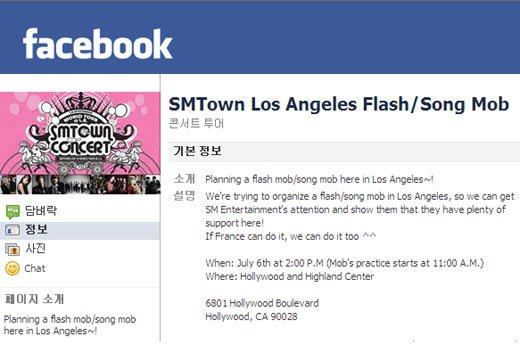 미국 LA 지역 케이팝 팬들이 개설한 'SM타운 LA 콘서트 유치 플래시몹' 페이스북
