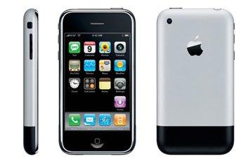 애플, 3분기 퀄컴칩 아이폰 출시-WSJ