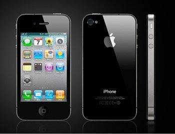 애플, 아이폰 보안결함 수정한다