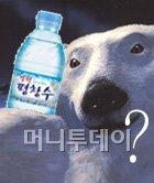 '평창수', 상표권은 美 코카콜라 소유(?)