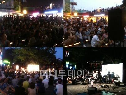 ↑ '2011 뮤직 페스티벌' 공연 실황