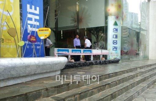 ↑입구에 물막이를 해놓은 서울 강남역 인근 부띠끄모나코.