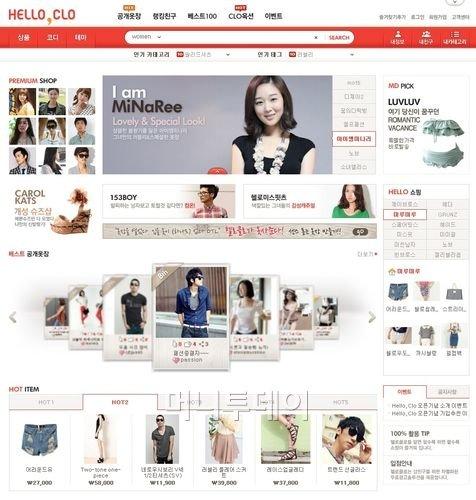패션 소셜 쇼핑 전문채널 헬로클로, '클로옥션'