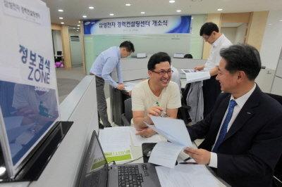 ↑삼성전자가 8월 17일 서울 서초동에 임직원을 위한 경력컨설팅센터를 설립, 임직원이 생애설계교육 프로그램에 대해 설명을 듣고 있다.