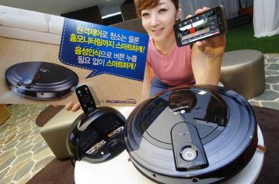 LG전자, 청소에 경비까지 똑똑한 로봇청소기 출시