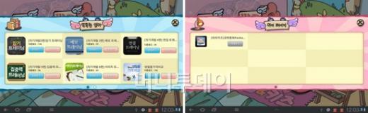 [오늘의앱]아이와 엄마가 함께 즐기는 앱 '맘앤키즈'