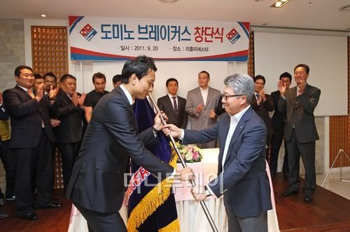 도미노피자, 사회인 미식축구팀 '도미노 브레이커스' 창단