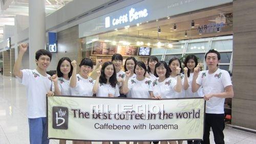 카페베네만의 커피맛을 찾아라... 브라질 아파네마 탐방