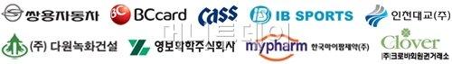 몽골 난치병 어린이돕기 자선골프대회 개최