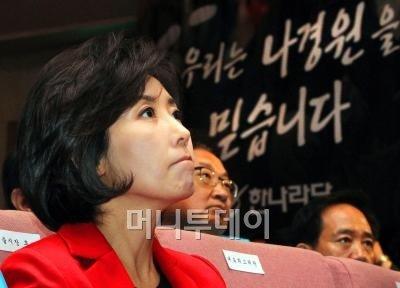 """나경원 """"박원순 민주당 입당은, 자기부정"""""""