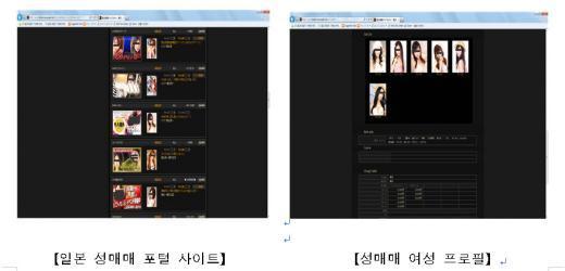 ↑자료=서울지방경찰청