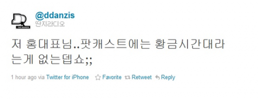 홍준표 대표의 발언에 대한 딴지라디오의 트윗  News1
