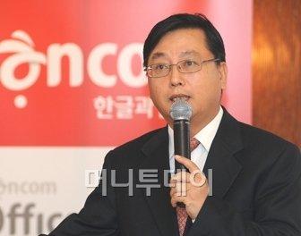 ↑이홍구 한컴 대표