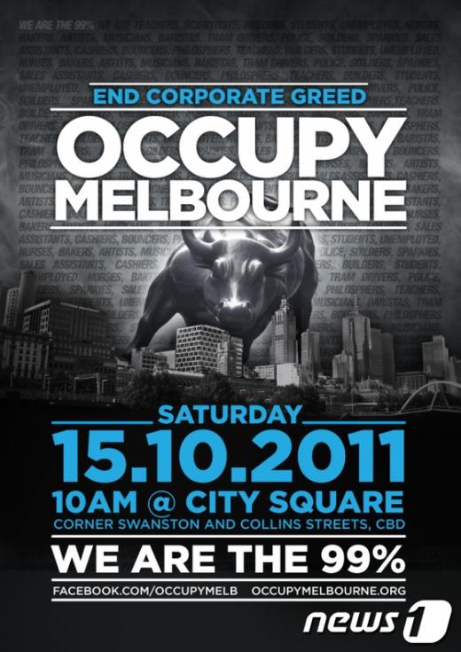 (사진=occupymelburoune.org)  News1