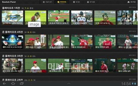 [오늘의앱]태블릿 전용 프로야구 앱 '베이스볼 플래닛'