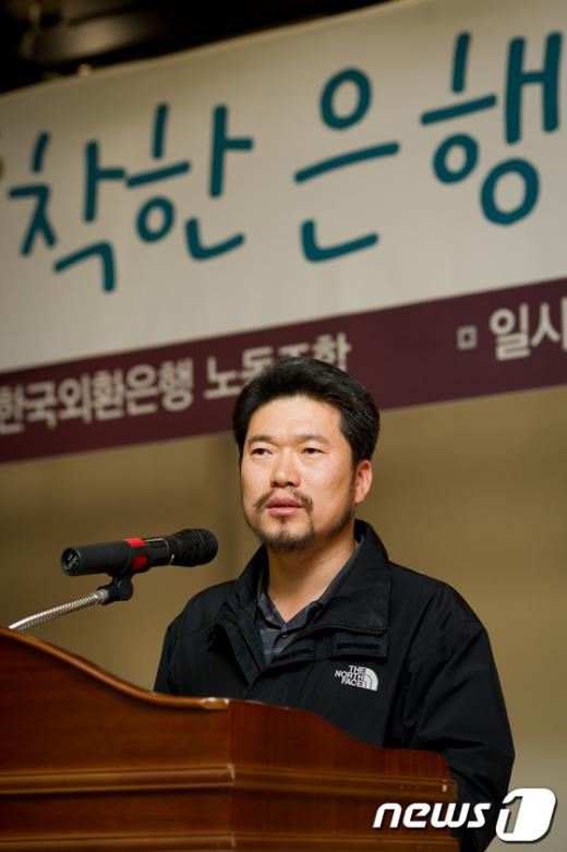 [사진]'학자금 무이자' 외환은행 노조 깜짝 제안?