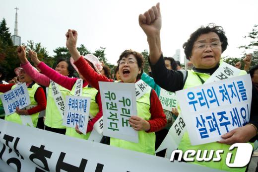 [사진]중국동포 처우개선 촉구한다!